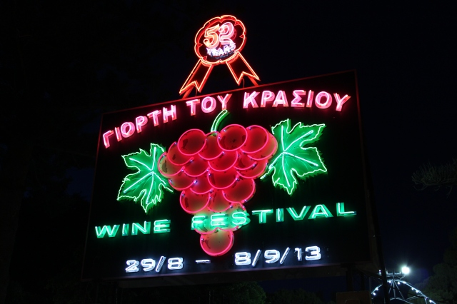 Annual Limassol Wine Festival