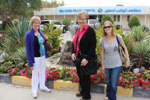 Falcon Hospital Tour