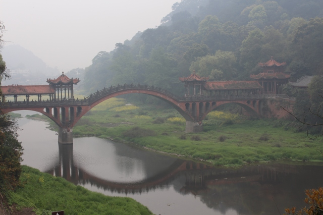 Haoshang Bridge