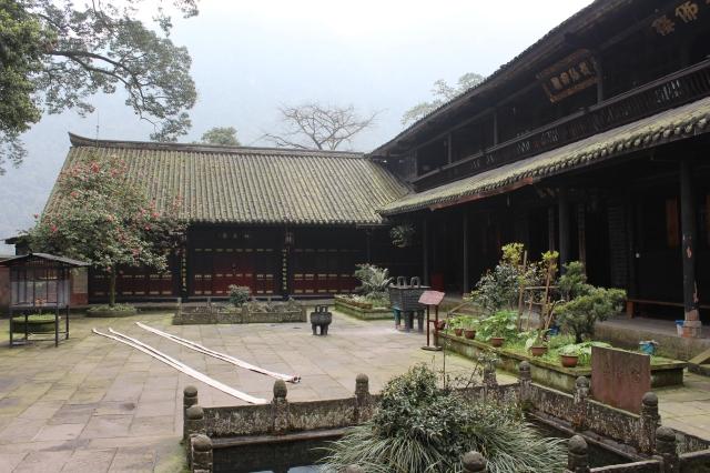 Courtyard of Hongchun Ping