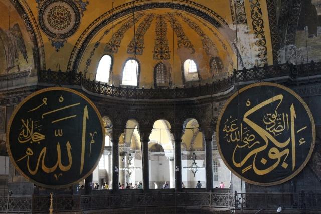 Imside Hagia Sophia