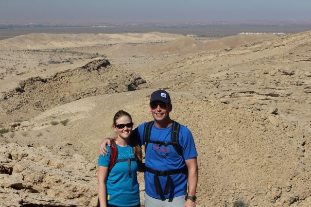 Dan and Becca on Jebel Qatar