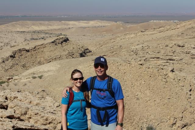 Dan and Becca on Jebel Qatar