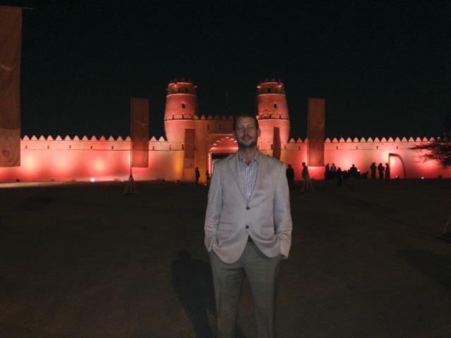 Concert at Jahili Fort
