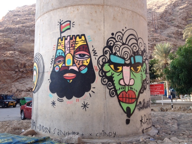 Omani graffiti